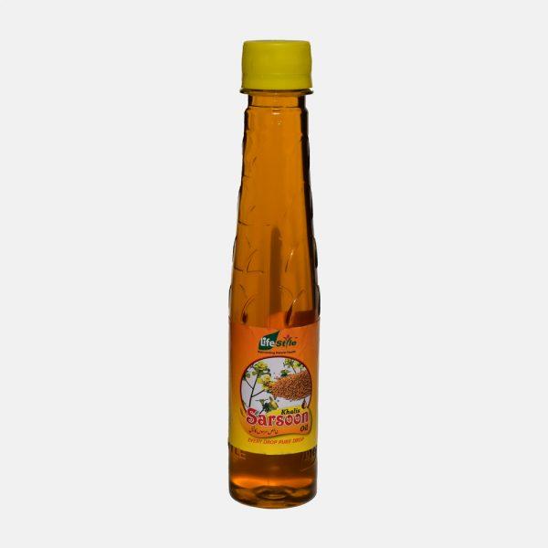 Khalis Sarsoon Oil